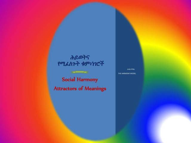 attractors-of-meaning-show-ti